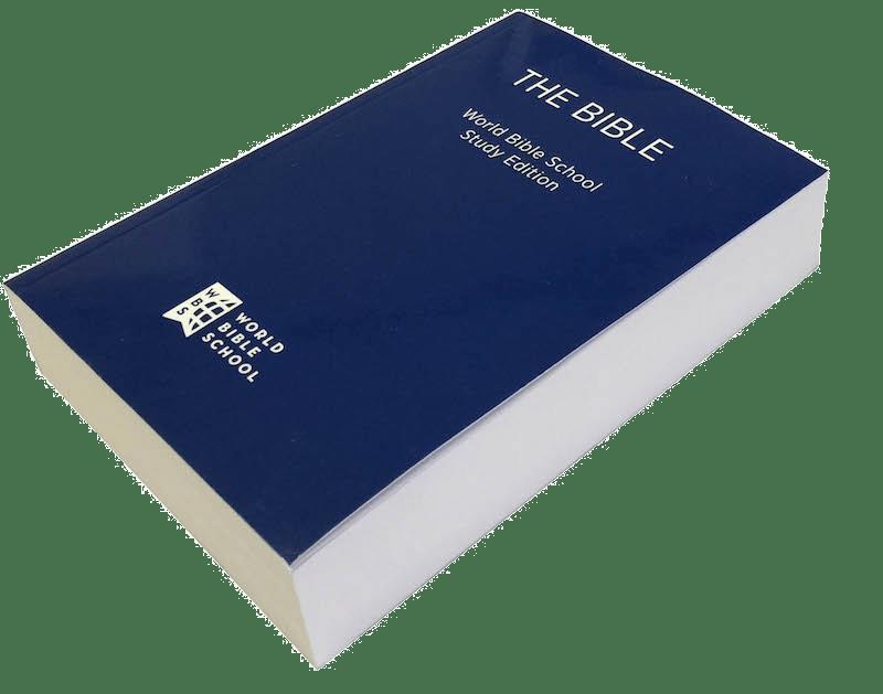 WBS Prison Study Bible